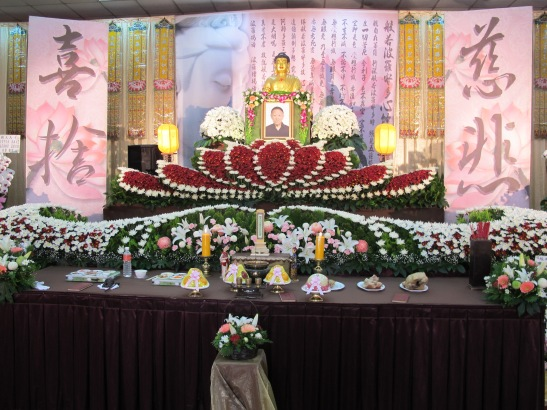Funeral Altar