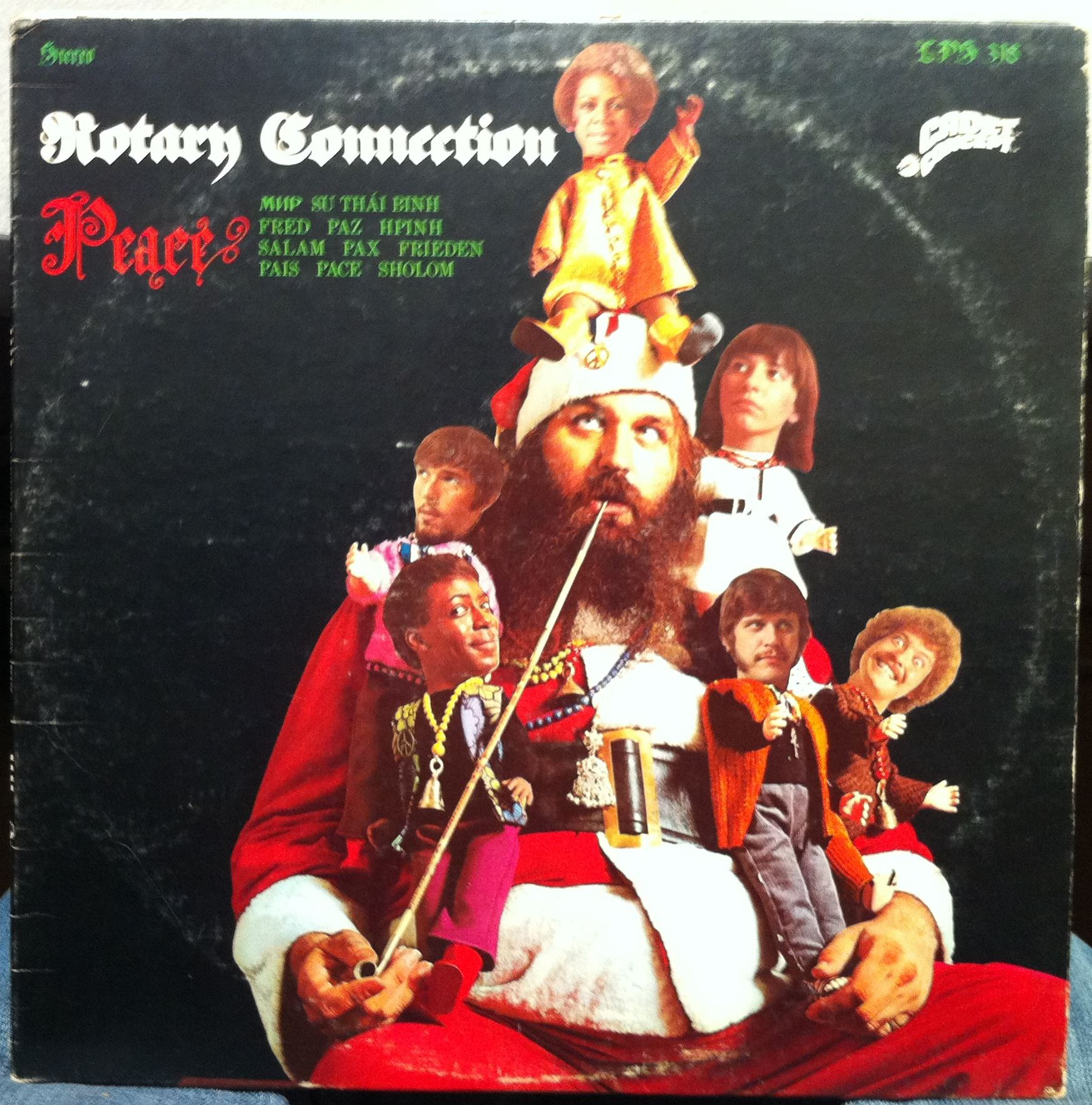 From My Heart To Your Gag Reflex Worst Christmas Album