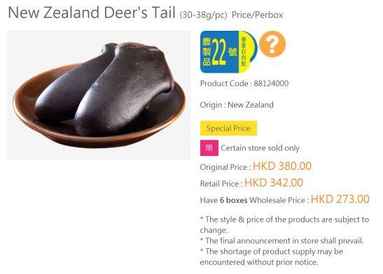 NZ deer tail