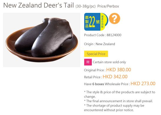 NZ deer tail